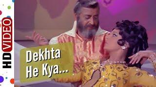 Dekhta Hai Kya Paas Mere Aa | Jangal Mein Mangal (1972