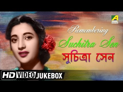 Download Remembering Suchitra Sen | Bengali Movie Songs | Video Jukebox | Suchitra Sen HD Mp4 3GP Video and MP3
