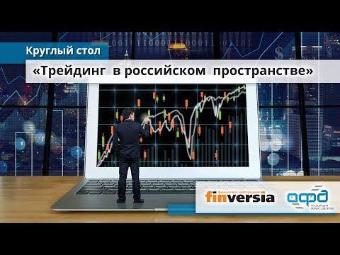 Бинарные опционы отзывы реальные от новичков с видео