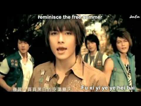 Fahrenheit sexy girl lyrics