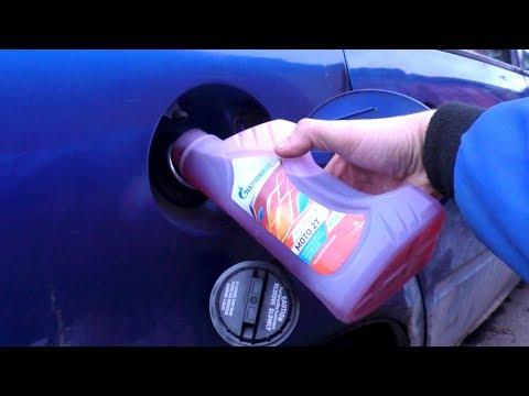 Хитрости старых авто мастеров, масло в бак автомобиля! видео
