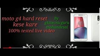 gkttechnicalguru - मुफ्त ऑनलाइन वीडियो