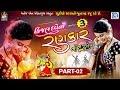 Part 2   Latet Gujarati DJ Garba 2017