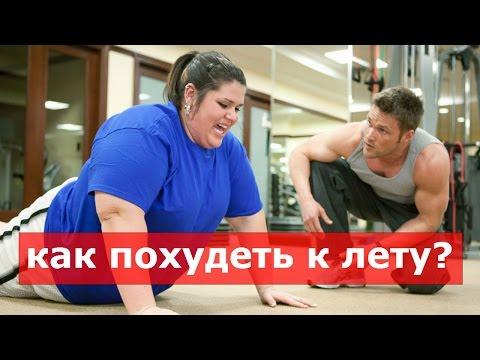 Какой гормон восстановить чтобы похудеть