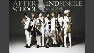 After School - Because of You (Instrumetal)