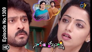 Naa Peru Meenakshi | 10th August 2019 | Full Episode No 1309 | ETV Telugu