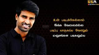 Soori Nimirnthu Nil Movie Life Whatsapp Status Tamil |GSA Creation |Comedy Actor Soori