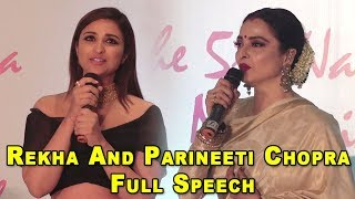 Rekha And Parineeti Chopra Full Speech At 5th Yash Chopra Memorial Award 2018 | Bollywood 2018