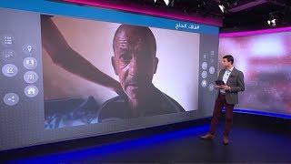 السخرية من رجل فقير في مراكش تثير غضب المغاربة تحميل MP3