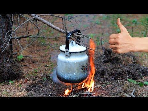 Интересный способ готовки на костре