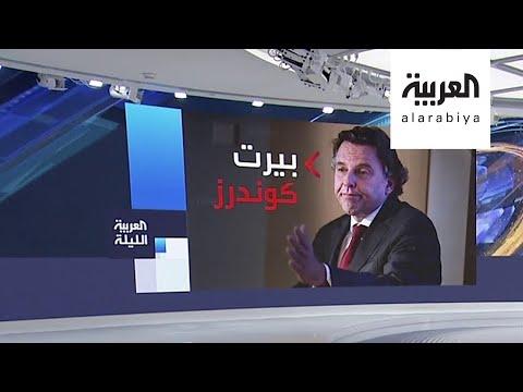 العرب اليوم - شاهد: هذه قائمة المرشحين لخلافة غسان سلامة في ليبيا