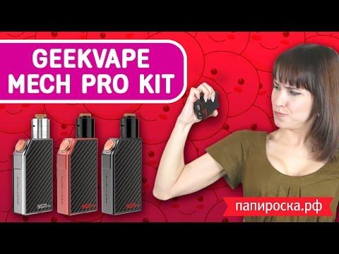 GeekVape MECH Pro - набор - видео 1