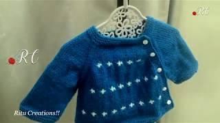 Baby Sweater Side Open (बच्चे का स्वेटर साइड से खुलने वाला ) | Knitting Hindi |