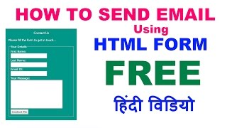 How to send email from HTML contact form using php mail function - Detailed Hindi Video Part-1
