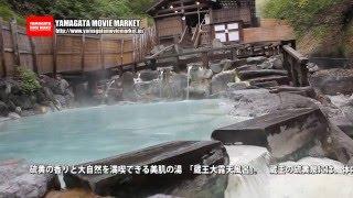 蔵王大露天風呂山形県山形市蔵王温泉hotspringinZAO,Yamagata,Japan