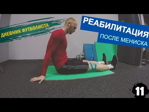 Противовоспалительные мази для суставов стопы
