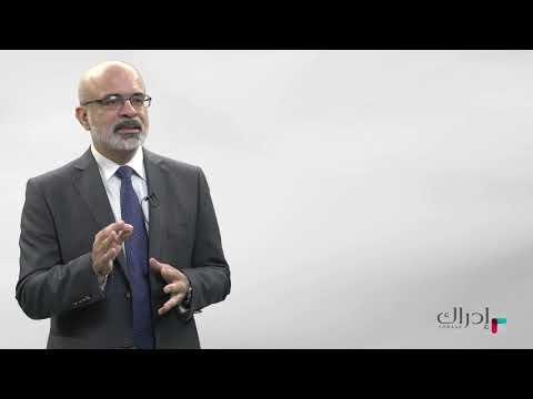 مهارات القيادة - الفروق بين الإدارة و القيادة