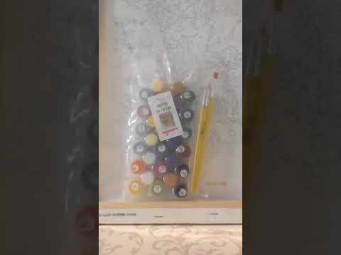Картина по номерам Идейка Пушистый подарок 40*50 см КНО4110