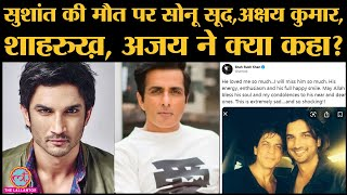Story- https://www.thelallantop.com/news/akshay-kumar-taran-adarsh-urmila-matondkar-expressed-grief-over-sushant-singh-rajputs-death/  Reactions to Sushant Singh Rajput's death: Sushant was found dead at his Bandra residence in Mumbai on Sunday morning (14 June 2020). Akshay Kumar, Ajay Devgn, Shahrukh Khan, Salman Khan, Anushka Sharma, Deepika Padukone, Varun Sharma, Manoj Bajpayee, Anupam Kher have reacted over the actor's suicide.  Install The Lallantop Android App: https://thelallantop.app.link/zCSsHooQSU  Follow us on: https://www.instagram.com/thelallantop/  Like The Lallantop on Facebook: https://www.facebook.com/thelallantop/  Follow The Lallantop on Twitter: https://twitter.com/TheLallantop  Follow Latak on Instagram: https://www.instagram.com/latak.lallantop/  For advertisements e-mail us at: Ads@thelallantop.com  Produced By: The Lallantop Edited By:Vineet Sharma Research: Uma