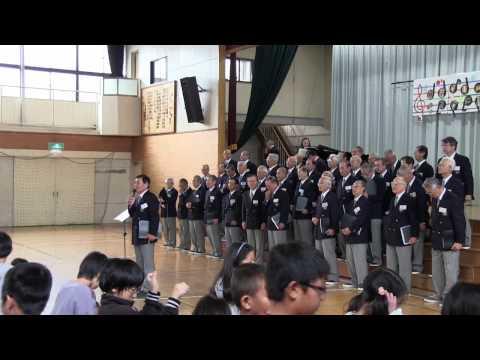 Okazu Elementary School
