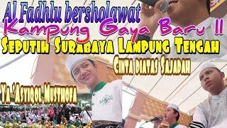 preview picture of video '@4-Al Fadhlu Seputih Surabaya Lampung Tengah.'