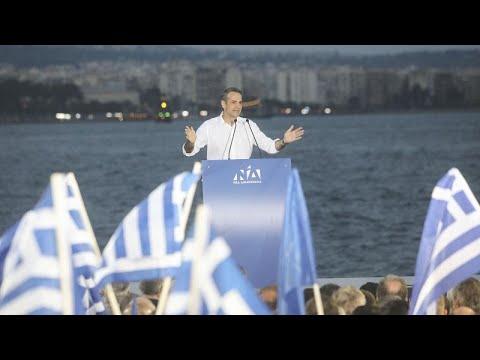 Κ. Μητσοτάκης: Η χώρα ζητάει μεγάλη πολιτική αλλαγή