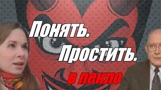"""Big Russian Boss смотрит сериал """"Понять. Простить."""" (#ВПЕКЛО/обзор)"""