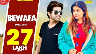 Bewafa | Sonika Singh | Masoom Sharma | New Haryanvi Song 2018 | Latest Haryanvi Songs | Sonotek