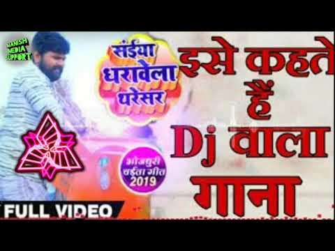 Try These Dj Manish New Bhojpuri Song Mp3 2018 {Mahindra Racing}