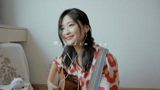 Một đêm say - Thịnh Suy   cover by người Nhật Akari