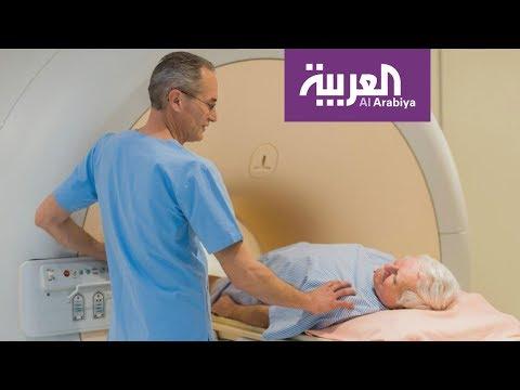 العرب اليوم - شاهد: وكالة بحوث السرطان تؤكد أكثر من 18 مليون مصاب جديد في 2018