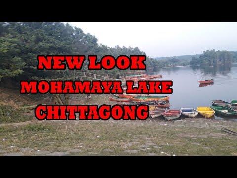 Mohamaya Lake || মহামায়া লেক । সীতাকুণ্ড ভ্রমণের পূর্ণাঙ গাইডলাইন | Full Guideline of mohamaya Lake