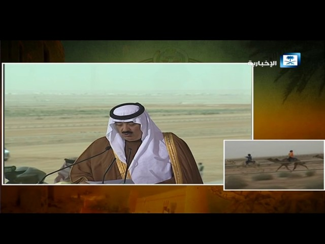 كلمة الأمير متعب بن عبدالله في افتتاح مهرجان الجنادرية