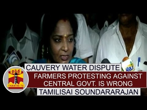 Cauvery-issue--Farmers-protesting-against-central-Govt-is-wrong--Tamilisai-BJP