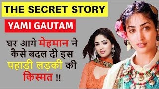 Yami Gautam Biogarphy | यामी गौतम | Biography in hindi | Bala movie | Movie Trailer - Download this Video in MP3, M4A, WEBM, MP4, 3GP