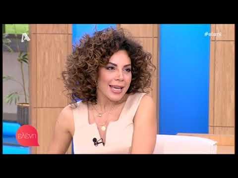 3389991e0e0 Ειδήσεις - Ταράχτηκε η Ελένη Μενεγάκη: Το... | Palo.gr