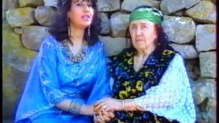 مازيكا Karima - A yemma tassa تحميل MP3