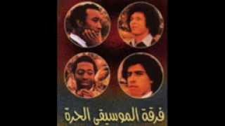 الموسيقى الحرة موسيقى البوم الحب اللى عاش تحميل MP3