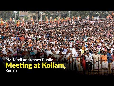 PM Modi addresses Public Meeting at Kollam, Kerala