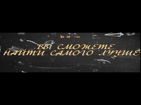 Фото Анимационный баннер для сайта