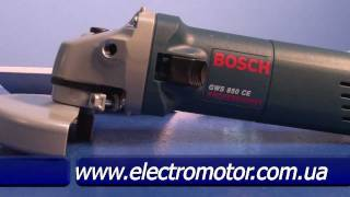 Bosch GWS 850 CE (0601378793) - відео 1