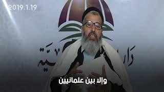 فيديو مميز / تشويه المشايخ