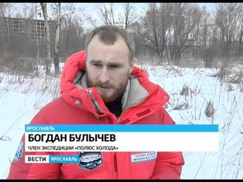 Ярославцы покорят Крайний Север России