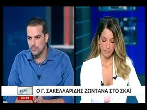 Γ. Σακελλαρίδης: Υπάρχουν πολλά ακόμη να γίνουν, πολλές μάχες να δοθούν και να κερδηθούν (3)