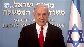 """ICC bude vyšetřovat izraelské """"válečné zločiny"""""""