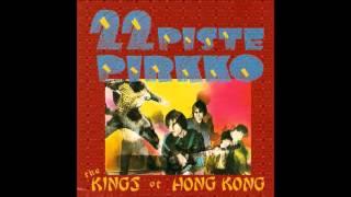 22 Pistepirkko - Geronimo