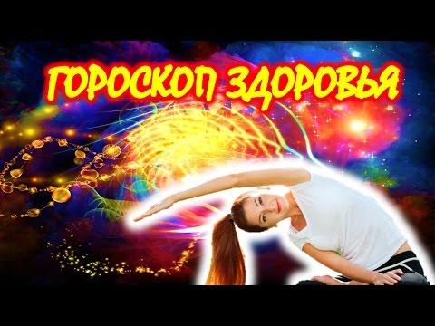 Год 2014 по восточному календарю гороскоп на