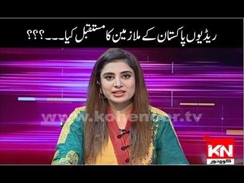 Debate On News 24 September 2018 | Kohenoor News Pakistan