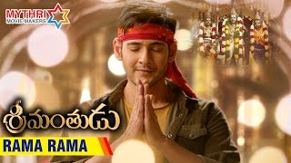 Rama Rama - Srimanthudu Song Trailer
