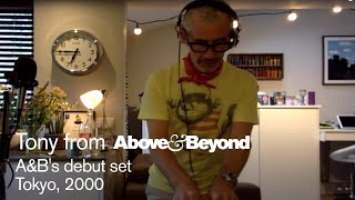 Tony McGuinness - Live @ Home x Above & Beyond's debut, Tokyo 2000: Recreated 2020